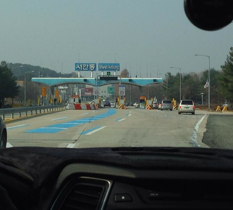 Driving to Andong