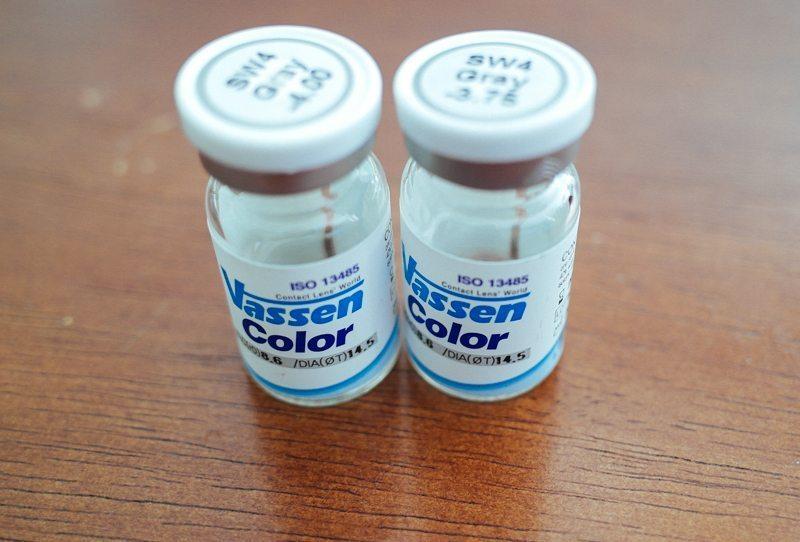 Vassen Rainbow Eyes in Grayish Blue Circle Lenses