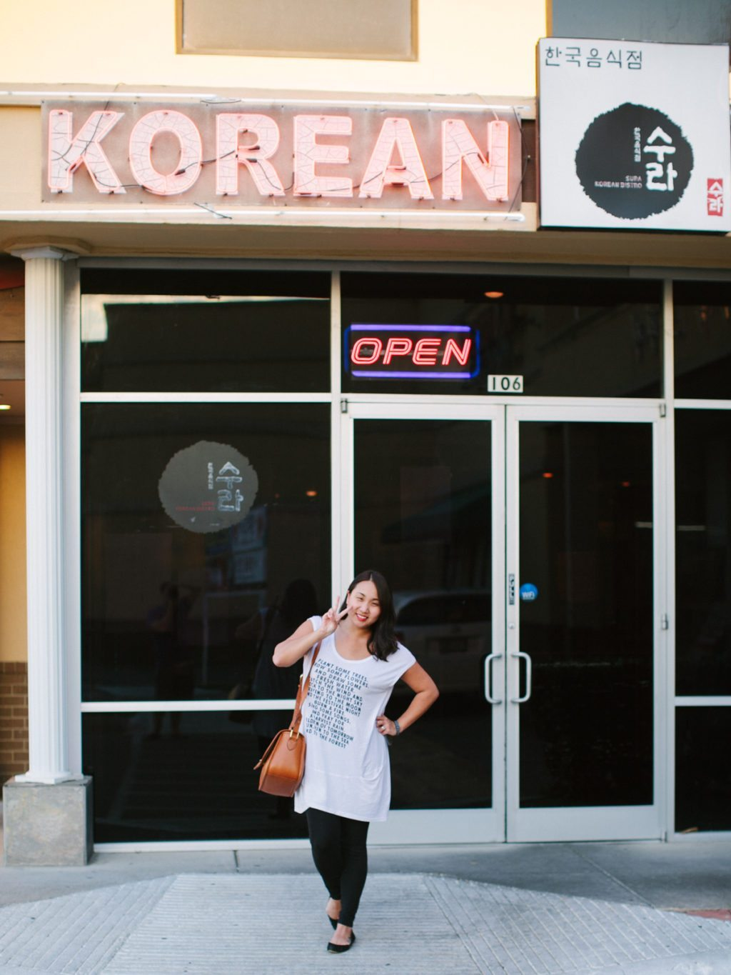A Korean State of Mind | Stephanie Drenka
