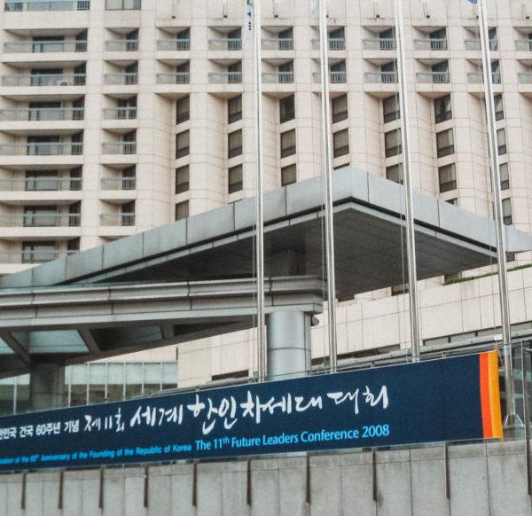 How North Korea Changed My Life